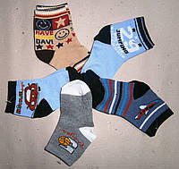 Носки в ассортименте для мальчика с рисунком малыш