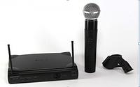 Беспроводной микрофон SHURE SM-58 DM, двухантенная база