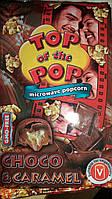 Попкорн Top of the Pop с карамелью и шоколадом
