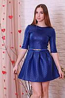 Платье №185,4 электрик размер 42. Цена розницы:590 гривен.
