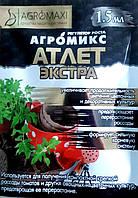 """""""Атлет Экстра"""" -  (биорегулятор роста, укоренитель рассады) 1,5 мл"""