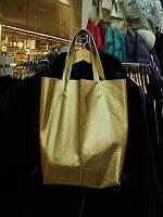 """Стильная сумка """"Шопер"""" из  кожи золото , производитель Украина ."""