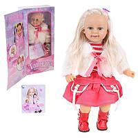 Кукла  интерактивная Танюша MY041