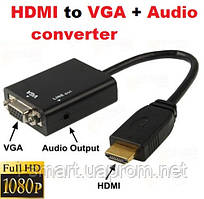 Конвертер 1080P HDMI  в  VGA  Video + audio кабель