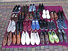Мужские туфли сток пероне адідас най