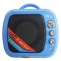 Мобильная колонка  SPS WS 575, музыкальная мини колонка, колонка портативная, динамик с функцией MP3/FM