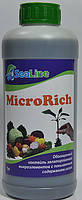 Купить Микроэлементы MicroRich SEA Line (МикроРич) бут. (1л)