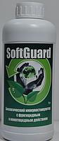 Купить Биопрепараты для растений жидкое SoftGuard SEA Line (СофтГард) бут. (1л)