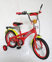 Велосипед 2-х колесный 14 дюймов со звонком, зеркалом, фото 1