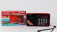 Мобильная колонка SPS WS 958, цифровой радиоприемник, музыкальная колонка, колонка портативная