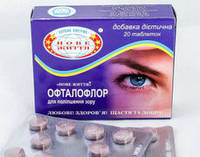 """Препарат для зрения """"Офталофлор"""" для лечения заболеваний глаз, для усиления питания зрительного нерва"""