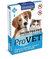 Природа Инсектостоп ProVet Препарат против эктопаразитов для кошек и собак на основе фипронила