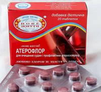 """Средство от атеросклероза """"Атерофлор"""" помогает стабилизировать жировой обмен, препятствует ожирению печени"""