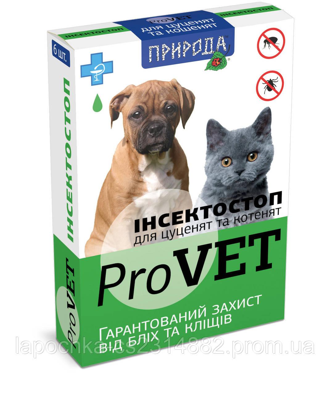 Природа Инсектостоп ProVet Препарат против эктопаразитов для котят, щенков и взрослых собак мелких пород