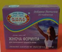 """Онкопротектор """"Женская формула"""" при мастопатии, климаксе, нарушении менструального цикла"""