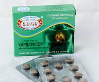 """Успокоительное """"Кардиофлор"""" при аритмии, повышенном холестерине, повышенном давлении"""
