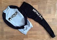 Мужской Спортивный костюм Venum с черным рукавом