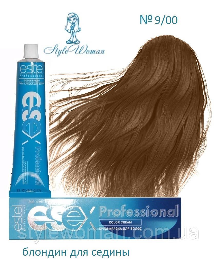 Профессиональная краска Estel Essex 9/00 Эстель Эсекс блондин для седины