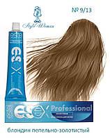 Профессиональная краска Estel Essex 9/13 Эстель Эсекс блондин для седины