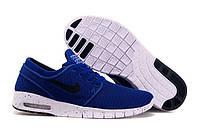Кроссовки мужские Nike SB Stefan Janoski Max (найк) синие