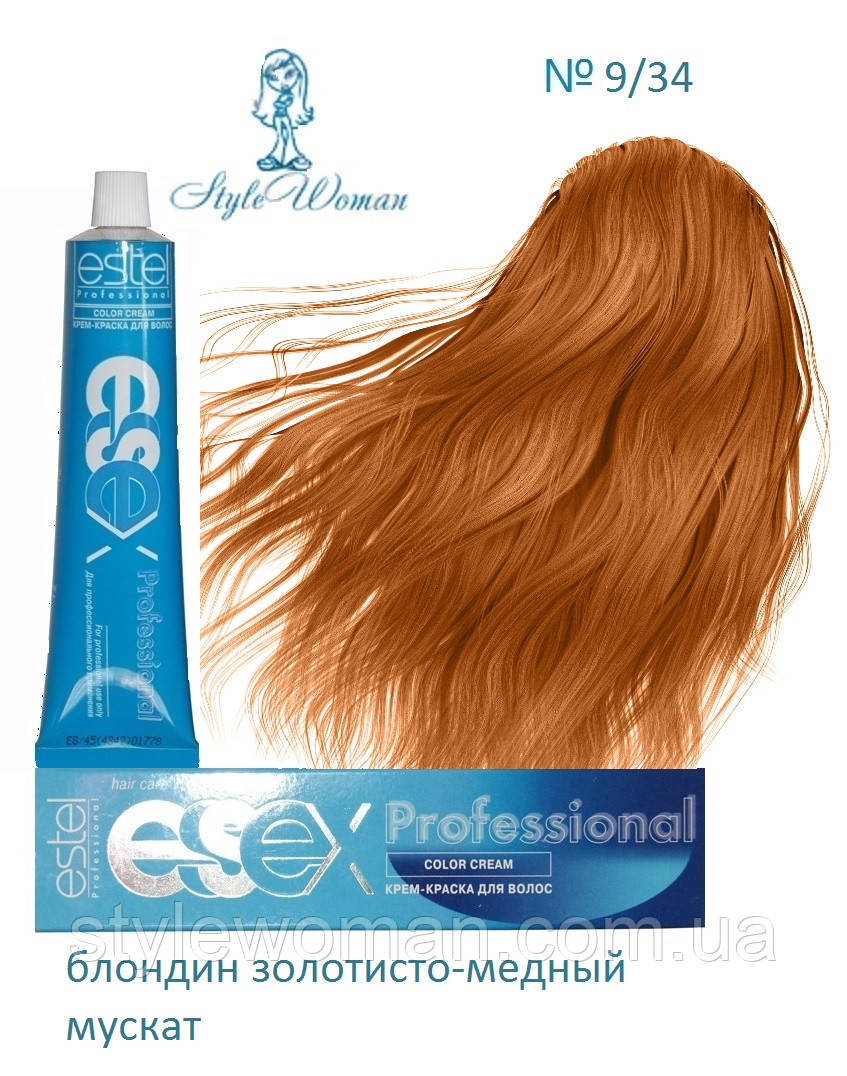 Професійна фарба Estel Essex 9/34 Естель Есекс блондин золотисто-мідний мускат