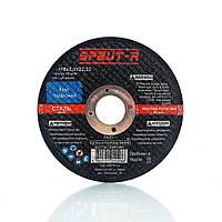 Круг отрезной SPRUT-A 115*2,0*22