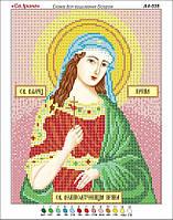 Святая Ирина. Икона для вышивки бисером. Заготовка для вышивания