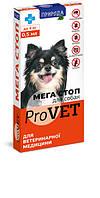 Природа Мега Стоп ProVet Средство для профилактики и лечения собак, пораженных блохами и клещами