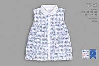 Блузка для девочки РБ 62 Бемби