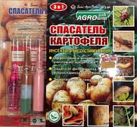 Препарат Спасатель картофеля, инсектицид+фунгицид+стимулятор, 3 амп.