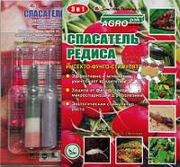 Средство Спасатель редиса, инсектицид+фунгицид+стимулятор, 3 амп., фото 1