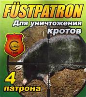 Фюштпатрон, патроны от кротов, 4 шт., фото 1
