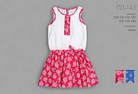 Платье для девочки ПЛ 145 Бемби