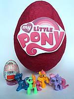 Яйцо-сюрприз с игрушками My Little Pony