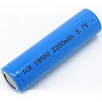 Аккумулятор 18650 2200 mAh для бокс мода