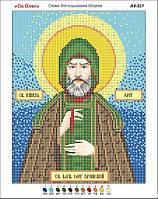 Святой  Олег. Икона для вышивки бисером. Основа для вышивания