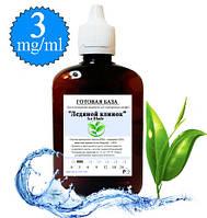 Никотиновая база Ледяной клинок   3 мг/мл  1литр