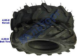 Шины на мотоблок 4.80/4.00-8 Deli Tire S-237 и 4.00-8 Китай - Сравнение