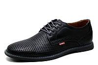 Туфли спортивные мужские Bumer, кожа,перфорированные, черные, р. 40 41 42 43 44 45