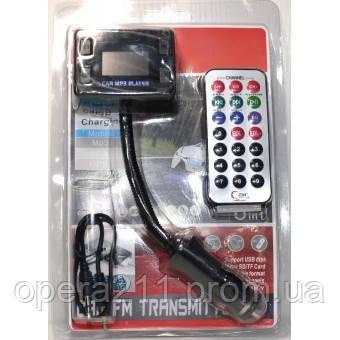 Фм модулятор MP3 HZ-856