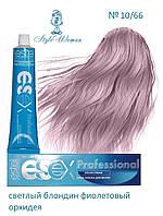 Профессиональная краска Estel Essex 10/66 Эстель Эсекс светлый блондин фиолетовый орхидея