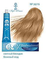 Профессиональная краска Estel Essex 10/73 Эстель Эсекс светлый блондин золотисто-медный шампань