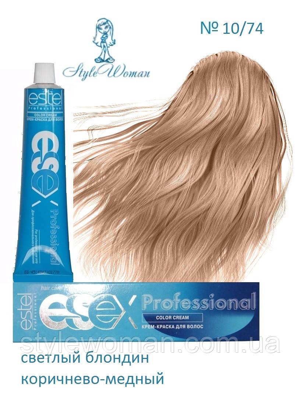 Професійна фарба Estel Essex 10/74 Естель Есекс світлий блондин коричнево-мідний