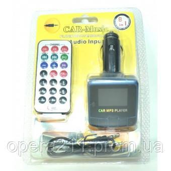 Фм модулятор MP3 HZ-853