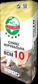 Смесь для кладки ВСМ-10 (25кг) ANSERGLOB