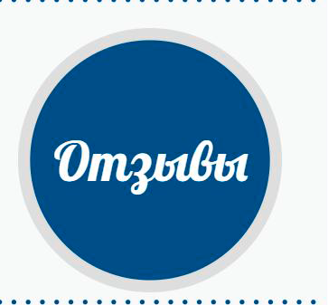 Отзывы магазина ФредШоп