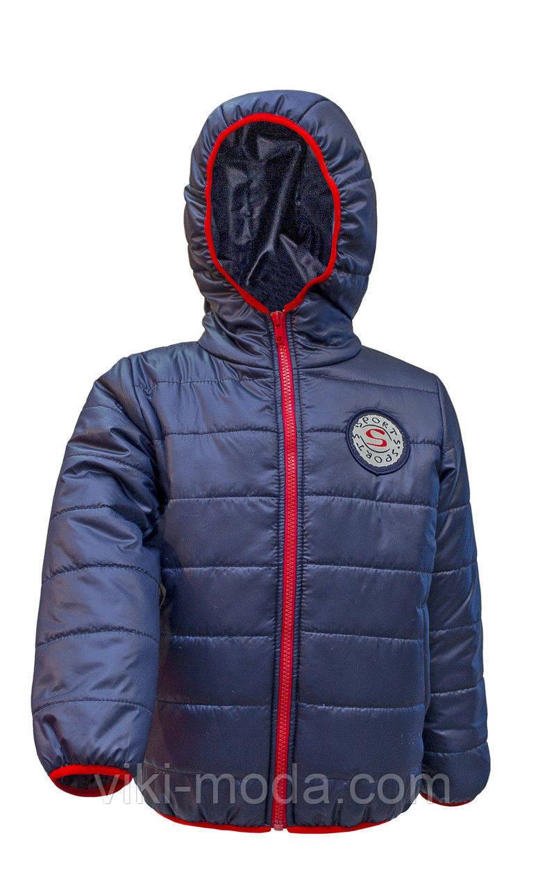 Детская куртка демисезонная на мальчика № 4016(рост 104)
