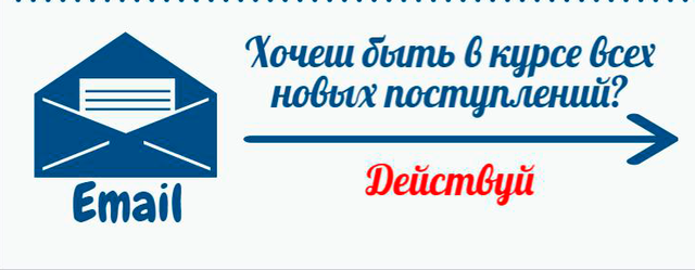 Infografica_ot_freda_rozsulka