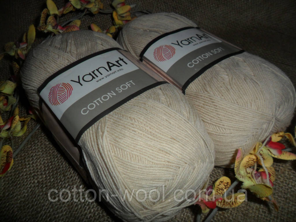 Yarnart Cotton Soft (Ярнарт Коттон Софт) 05
