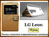 Золотистый чехол-книжка View Case для смартфона LG Leon H324, фото 1